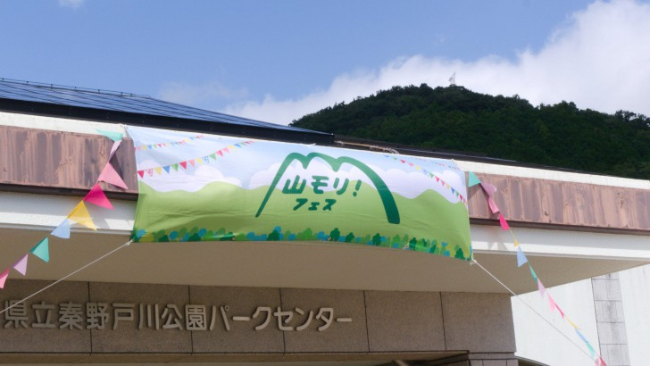 yamamori01