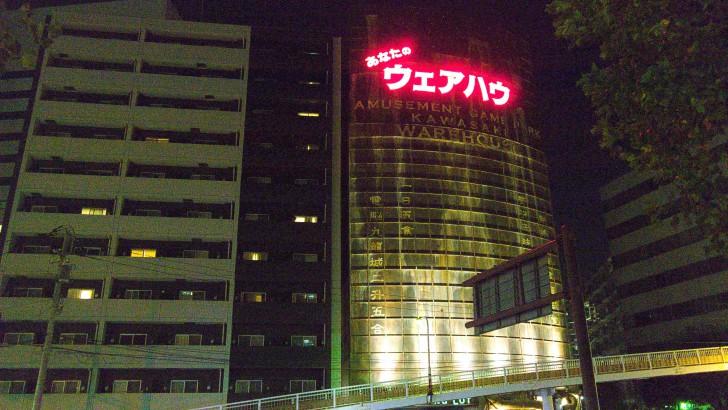 kawasaki_werahouse01