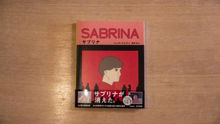 SABRINA_01