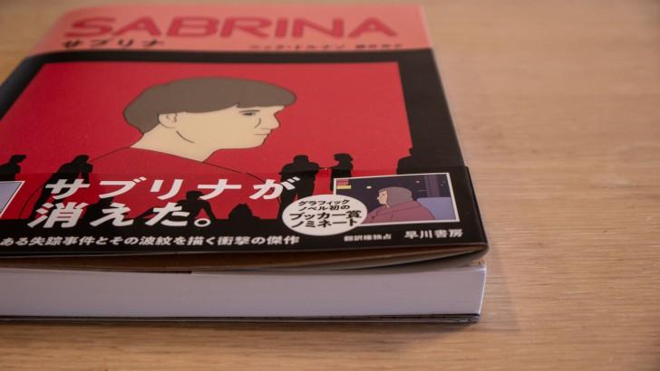SABRINA_02