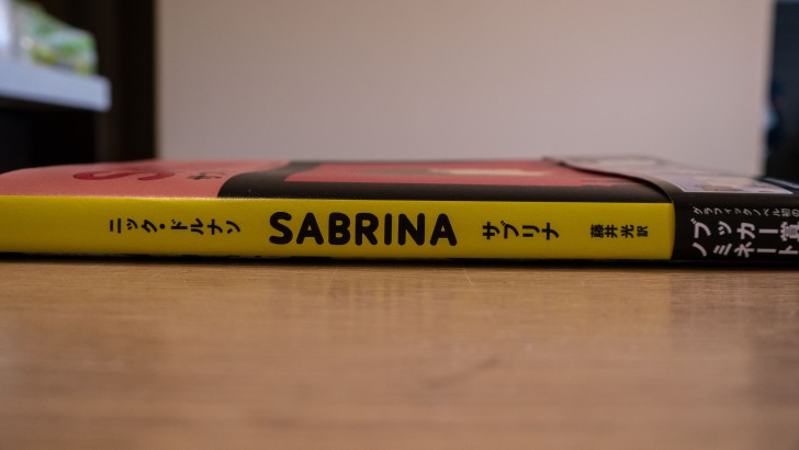 SABRINA_03