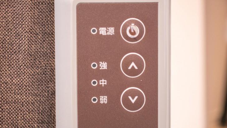 panel_heater02