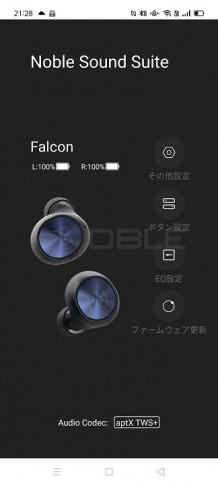 falcon008