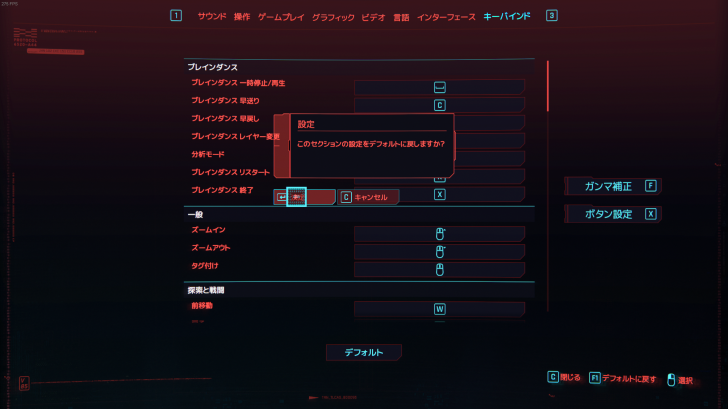 cyberpunk_key13