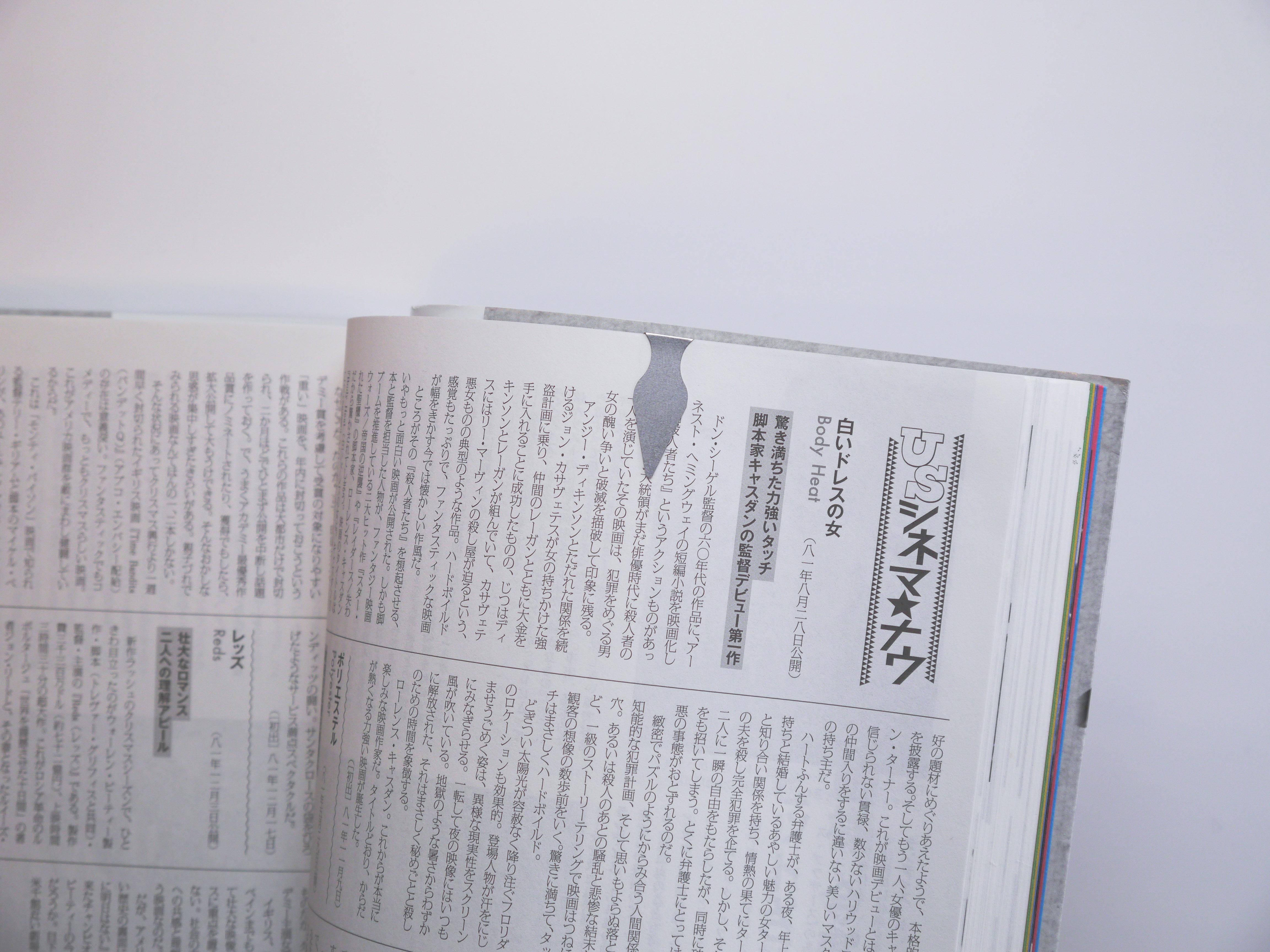bookdarts004
