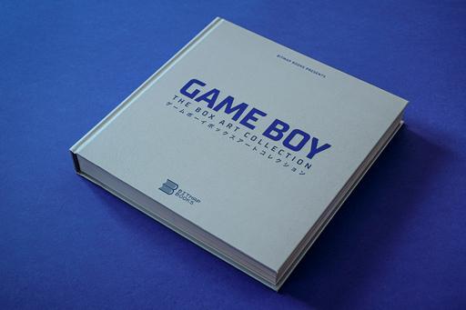 gameboyArt001
